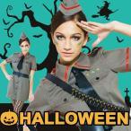 アーミー兵隊ミリタリーコスプレレディースコスチューム衣装ハロウィン仮装アーミーレディーARMYLadie
