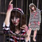 ハロウィン コスプレ 仮装 囚人服 衣装 囚人 コスチューム ブラッディープリズナー レディース