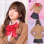 jk 制服 コスプレ ブレザー 高校 女子高生 冬服 長袖 なんちゃって制服 マロンスクール トキメキグラフィティ