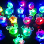 【光る 指輪】光るダイヤゆびわ【ご注文単位は必ず36個単位でお願いします】光るおもちゃ 縁日 お祭り