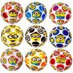 ミニオンズサッカーPUボール【ご注文単位は必ず25個単位でお願いします。】景品 子供 文具 文房具 おもちゃ 縁日 お祭り 子供会 イベント