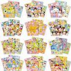 ディズニーツムツムおりがみ12アソートpart2 25個入   景品 子供 ディズニー おもちゃ 縁日 お祭り 子供会 イベント 文房具 折り紙