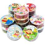 クレヨンしんちゃんカラフルマスキングテープ 32個入り  景品 子供 おもちゃ 縁日 お祭り 子供会 イベント