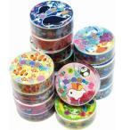 海の仲間達マスキングテープ 32個セット   景品 子供 子供会 子ども会 縁日 お祭り 夏祭り ランチ景品 お子様ランチ おもちゃ 玩具 景品玩具