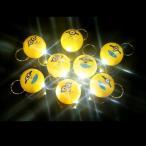 ミニオンズまんまるボールライトキーホルダー 24個入 景品 子供 子供会 縁日 お祭り 夏祭り 玩具 おもちゃ イベント 懐中電灯