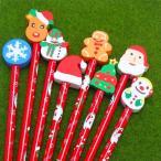 スノーキッズ けしごむ付えんぴつ【ご注文単位は必ず24個単位でお願いします】クリスマス 景品 子供 おもちゃ 文具 文房具 鉛筆
