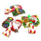 スノーキッズミニまきとり【ご注文単位は必ず50個単位でお願いします】クリスマス 景品 子供 おもちゃ 子供会 幼稚園 保育園 子供会