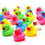 カラーアヒル(小)[ご注文単位50個でお願いします]景品 玩具 お祭り おまけ 子供会 夜店 縁日