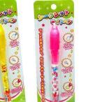 シークレットライトペン【ご注文単位は必ず25個単位でお願いします】景品 子供 縁日 お祭り 子供会 自治会 子供会 子ども会