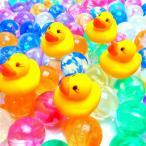 うきうきアヒル(小)[ご注文単位100個でお願いします]景品 玩具 お祭り おまけ 子供会 夜店 縁日 ゲーム お子様ランチ おもちゃ 子供 プレゼン