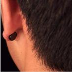 ワンオクTAKA風 ダンベルピアス(4mm)ステンレスピアス バーベル型 片耳