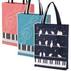 縦型トートバッグ(ト音記号&鍵盤柄)マチあり[Pianoline]【ピアノレッスンバッグ・音楽バッグ】【名入れ可】