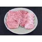 近江牛焼肉3点盛 250g/滋賀県 ふるさと名物商品