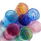 琉球ガラス:美海グラス大(全7色):源河源吉