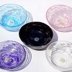 琉球ガラス:シェルクリアサラダボール皿(全5色):源河源吉