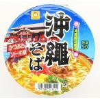 マルちゃん 沖縄そば かつおとソーキ味 即席カップ麺88g