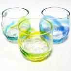 琉球ガラス デコたるグラス (全3色)【琉球ガラス村】