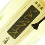 「琉球泡盛」 泡盛古酒 『くらクース』 30度 720ml :ヘリオス酒造