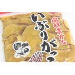 秋田 #大仙市土川 大綱食品 いぶりがっこスライス 150g