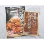 秋田 秋田味商 比内地鶏焼き 醤油味