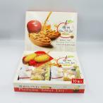 (送料込)信州りんごたると10個入はちみつ入り×2箱(信州長野のお土産 お菓子 洋菓子 林檎タルトパイ)