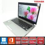 ノートパソコン 中古パソコン 東芝ダイナブックR63/B ウルトラブック Windows10 MicrosoftOffice2016 第6世代Corei5 SSD128GB メモリ4GB Bluetooth