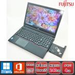 ノートパソコン 中古パソコン 美品 富士通 Lifebook A574/HX 黒 Windows10 MicrosoftOffice2016 第4世代Corei5 新品SSD240GB メモリ4GB Bluetooth