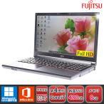 ノートパソコン 中古パソコン 美品 富士通 Lifebook A744/K 黒 Windows10 MicrosoftOffice2016 第4世代Corei7 新品SSD480GB メモリ8GB フルHD