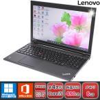 ノートパソコン 中古パソコン 美品 Lenovo ThinkPad L540 Windows10 MicrosoftOffice2016 第4世代Corei5 新品SSD480GB メモリ8GB Bluetooth