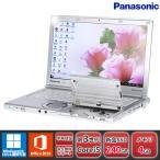 ノートパソコン 中古パソコン パナソニック レッツノート CF-B11 Windows10 MicrosoftOffice2016 第3世代Corei5 高速SSD240GB メモリ4GB フルHD
