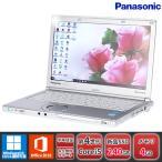 中古ノートパソコン マイクロソフト オフィス付き SSD 240G パナソニック レッツノート CF-SX3 Windows10 第4世代Corei5 メモリ4GB Bluetooth