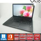 ノートパソコン 中古パソコン 薄型軽量 SONY VAIO VJP132 Windows10 MicrosoftOffice2016 第5世代Corei5 SSD128GB メモリ4GB Bluetooth フルHD