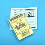 アイコ ダービーレース カード