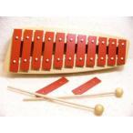 メタルフォン NG10 (送料無料)ドイツ・ゾノア社製 鉄琴 知育玩具