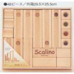 スカリーノ・基本セット スカリーノ社 送料無料 知育玩具 玉の塔 木のおもちゃ