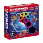 ボーネルンド マグフォーマー62  送料無料 知育玩具 誕生日ギフト