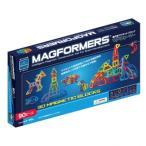【ボーネルンド】マグフォーマー90【あすつく】磁石 ギフト 誕生日 知育玩具