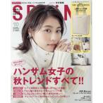SPRiNG (スプリング) 2019 年 10 月号 雑誌