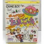 【新品】GBソフト「ゲームで発見!! たまごっち オスっちとメスっち」ゲームボーイソフト