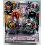 仮面ライダー鎧武「DXロックシード仮面ライダー大戦セット」 仮面ライダーガイム