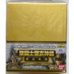 聖闘士星矢 聖闘士聖衣神話(セイントセイヤ セイントクロスマイス) 黄金系譜 (ネオロジカルゴールド) ペガサス星矢
