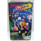 【新品】SFCソフト「アメリカンバトルドーム」スーパーファミコン専用カセット