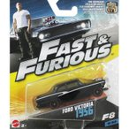 Fast   Furious 1956 Ford Victoria Vehicle