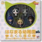 はなまる幼稚園 さくら組の杏ちゃんと柊ちゃんと小梅ちゃんセット おもちゃ 新品