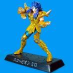 バンダイ 超造形魂 聖闘士星矢2 冥王ハーデス冥界編 スコーピオン ミロ