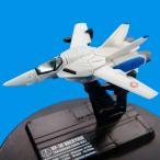バンダイ マクロス ファイターコレクション1 06.VF-1A マックス機白青(超時空要塞マクロス)