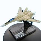 バンダイ マクロス ファイターコレクション2 07.VF-25A 量産機(マクロスフロンティア)