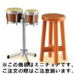 Yahoo!おもちゃ屋YA!Yahoo!店エポック 誰得?!俺得!! 情熱のラテンな楽器 05.ボンゴと椅子(ブラウン)