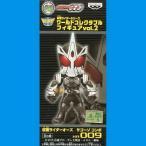 バンダイ 仮面ライダー ワールドコレクタブルフィギュア2 KR009 仮面ライダーオーズ(サゴーゾコンボ)