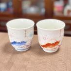 富士山 淡雪夫婦組湯呑み 日本製 日本のお土産 ゆのみ